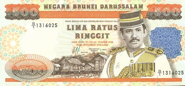 500 Brunei Dollars banknote series 1989