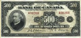 500 Canadian Dollars banknote series 1935