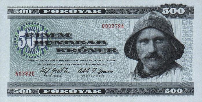500 Faroese Kronur banknote - Fisherman