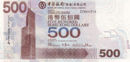 500 Hong Kong Dollars banknote - Bank of China 2003 issue