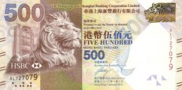 500 Hong Kong Dollars banknote - HSBC 2010 issue