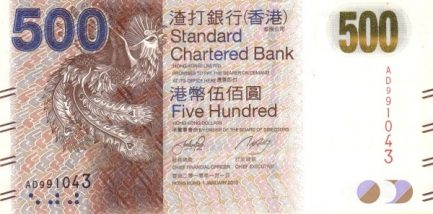 500 Hong Kong Dollars banknote - Standard Chartered Bank 2010 issue