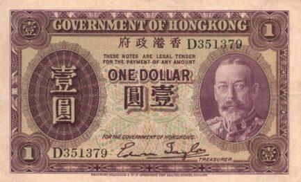 Government of Hong Kong 1 Dollar banknote - King George V