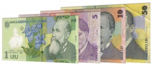 current Romanian Lei banknotes accepted for exchange