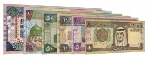 withdrawn Saudi Arabian Riyal banknotes accepted for exchange
