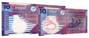 Current Government of Hong Kong banknotes accepted for exchange