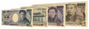 Current Japanese yen banknotes accepted for exchange