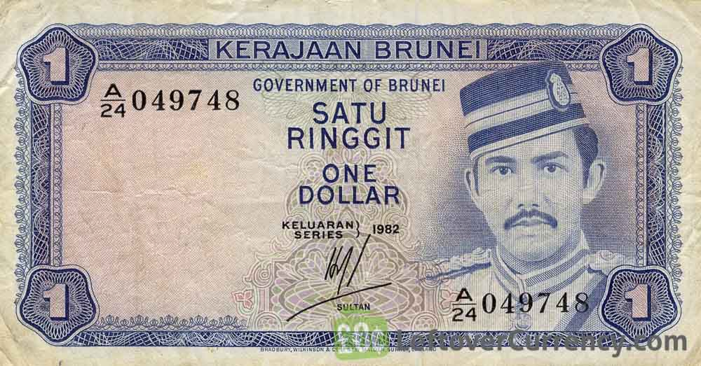 1 Brunei Dollar banknote 1972-1979 issue