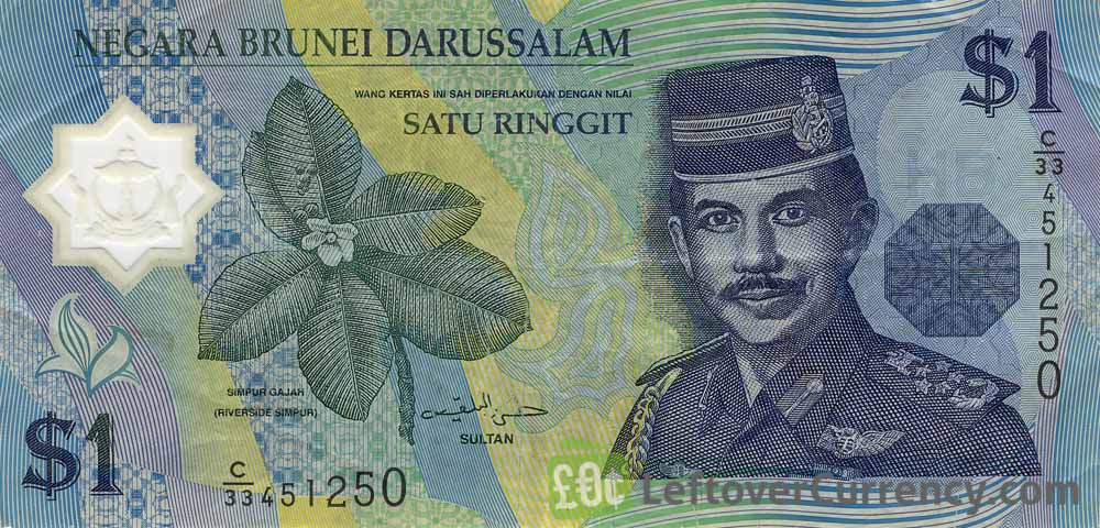 1 Brunei Dollar banknote series 1996