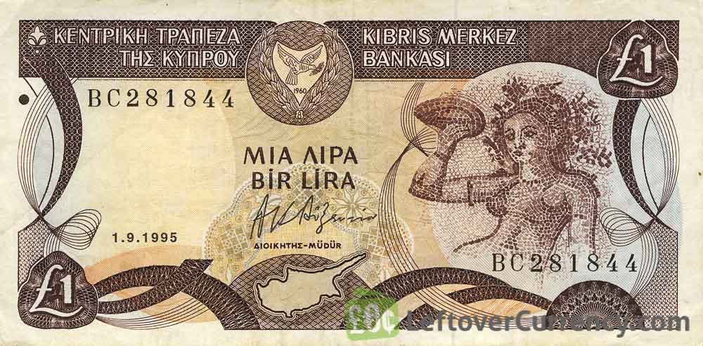 1 Cypriot Pound banknote (Bellapais Abbey)