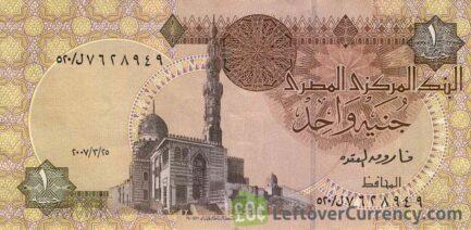 1 Egyptian Pound banknote (Abu Simbel temple statues)