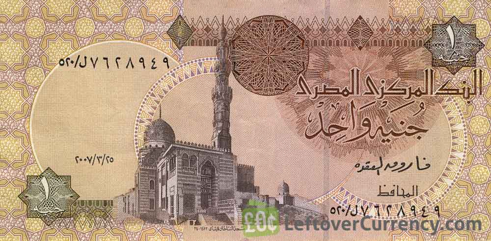 1 Egyptian Pound banknote (Abu Simbel temple statues)