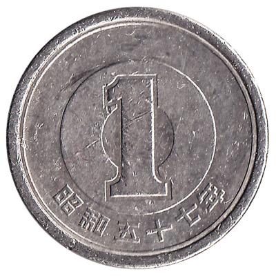 1 Anese Yen Coin