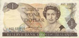 1 New Zealand Dollar banknote series 1981