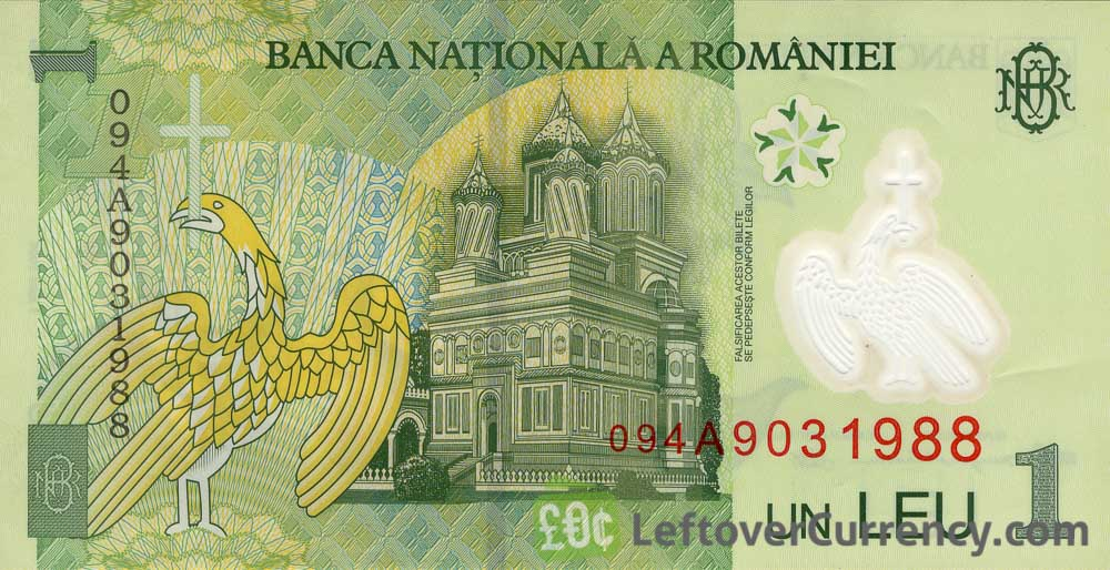 1 Romanian Leu banknote (Nicolae Iorga)
