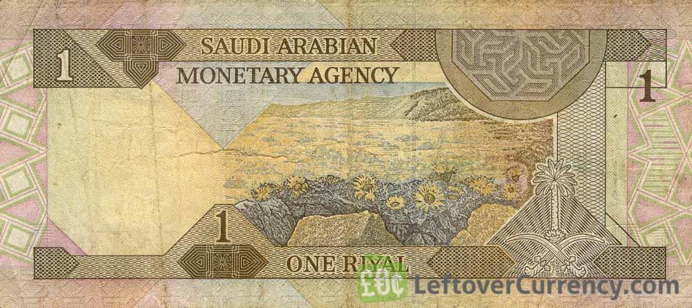 1 Saudi Riyal banknote (1984 series)