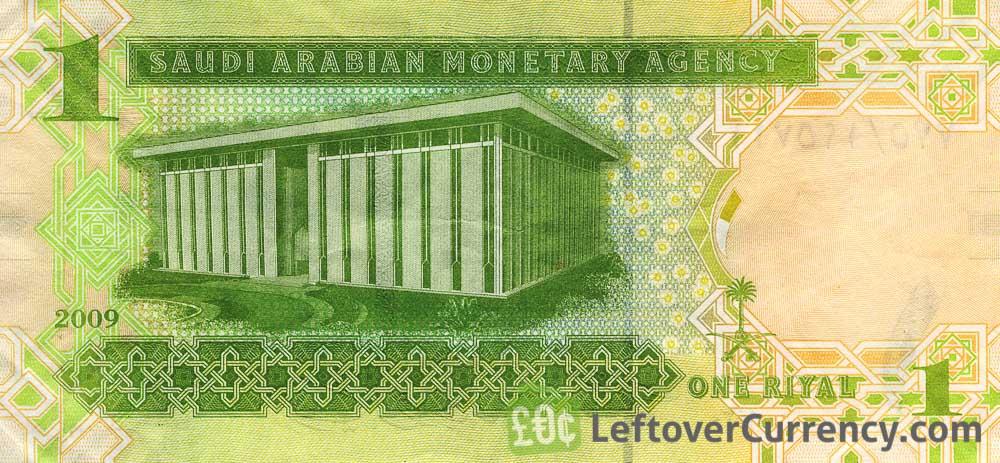 1 Saudi Riyal banknote (2007 series)