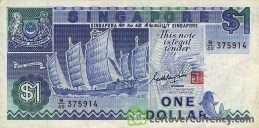 1 Singapore Dollar banknote (Ships series)