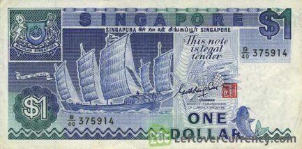 1 Singapore Dollar banknote (Ships series)