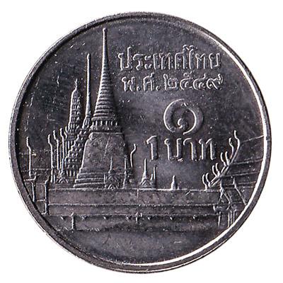 1 Thai Baht coin