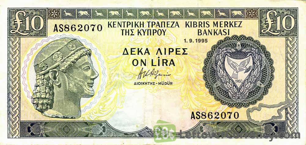 10 Cypriot Pounds banknote series 1977