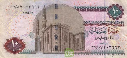 10 Egyptian Pounds banknote (Farao statue)