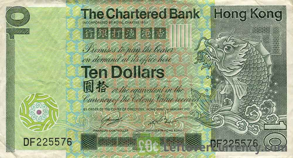 10 Hong Kong Dollars banknote (Chartered Bank 1980 issue)
