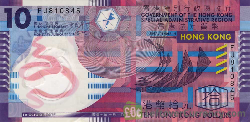 10 Hong Kong Dollars banknote (Government of Hong Kong 2007 issue)