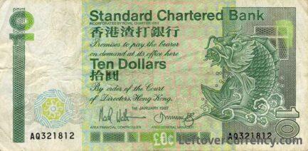 10 Hong Kong Dollars banknote (Standard Chartered Bank 1993 issue)