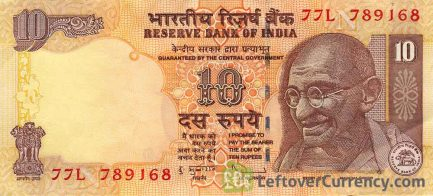 10 Indian Rupees banknote (Gandhi)