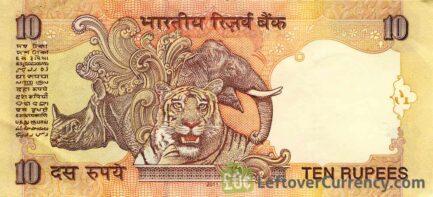 10 Indian Rupees banknote (Gandhi)