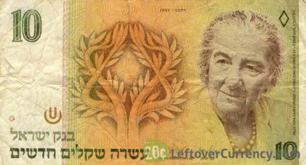 10 Israeli New Sheqalim banknote (Golda Meir)