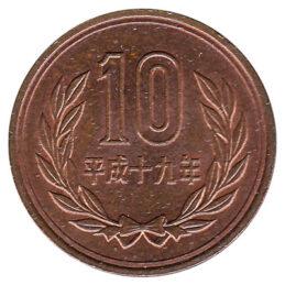 10 Japanese Yen coin