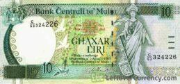 10 Maltese Lira banknote