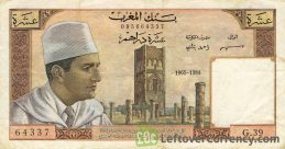 10 Moroccan Dirhams banknote (1965 issue)