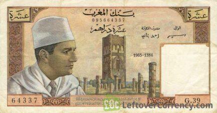 10 Moroccan Dirhams banknote (1965 issue)