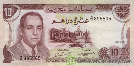 10 Moroccan Dirhams banknote (1970 issue)