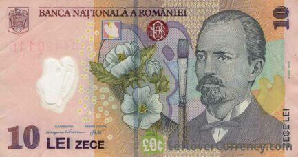10 Romanian Lei banknote (Nicolae Grigorescu)