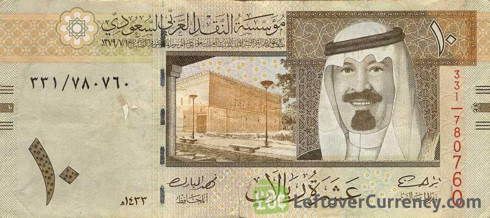 10 Saudi Riyals banknote (2007 series)