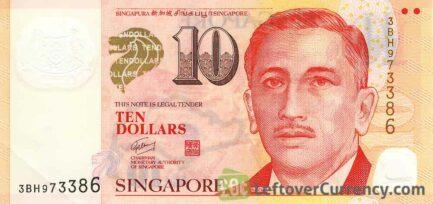 10 Singapore Dollars banknote (President Encik Yusof bin Ishak)