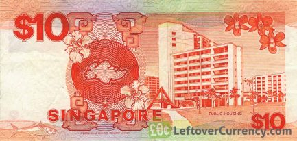 10 Singapore Dollars banknote (Ships series)