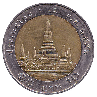 10 Thai Baht Coin Exchange Yours For Cash Today