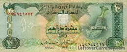 10 UAE Dirhams banknote