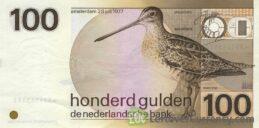 100 Dutch Guilders banknote (Snip 1977)