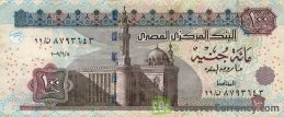 100 Egyptian Pounds banknote (Sphinx)