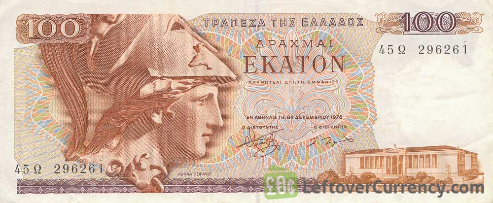Greek Drachma Banknotes Exchange Yours Now