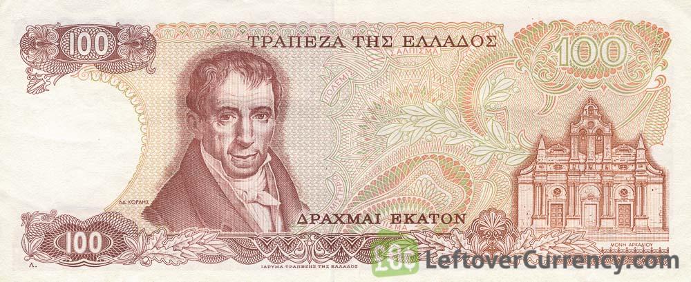 100 Greek Drachmas banknote (Athena)