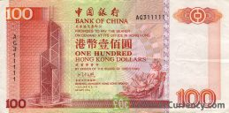 100 Hong Kong Dollars banknote (Bank of China 1994 issue)