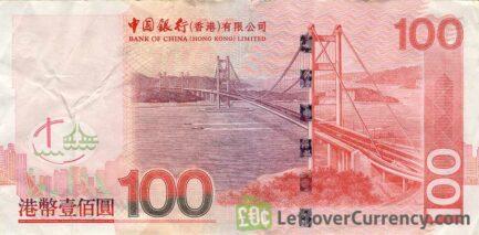 100 Hong Kong Dollars banknote (Bank of China 2003 issue)