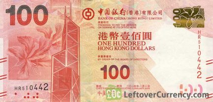 100 Hong Kong Dollars banknote (Bank of China 2010 issue)